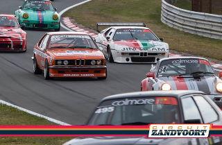 Naming racing products